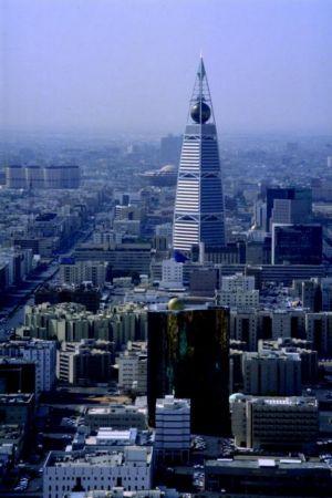 Primer foro internacional sobre la industria halal en RIAD – 2012