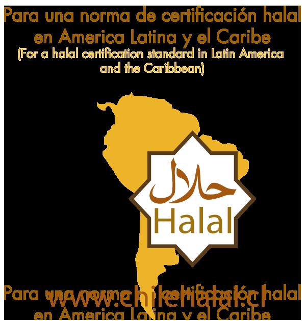 Petición Halal 2012 ( Para una norma de certificacion Halal en America Latina y el Caribe