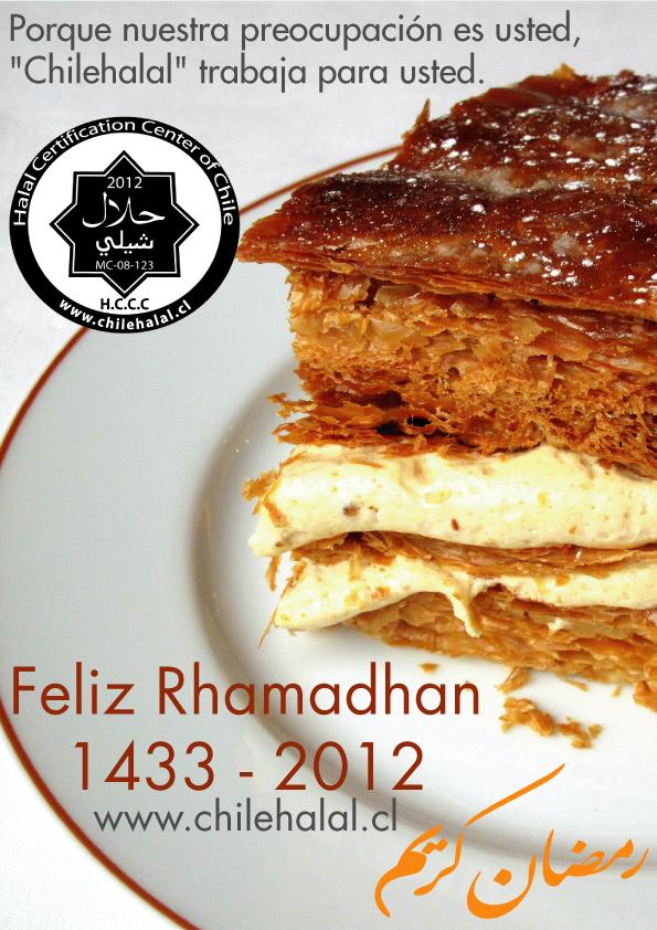 Chilehalal les desea un feliz mes de Ramadán 1433 / 2012