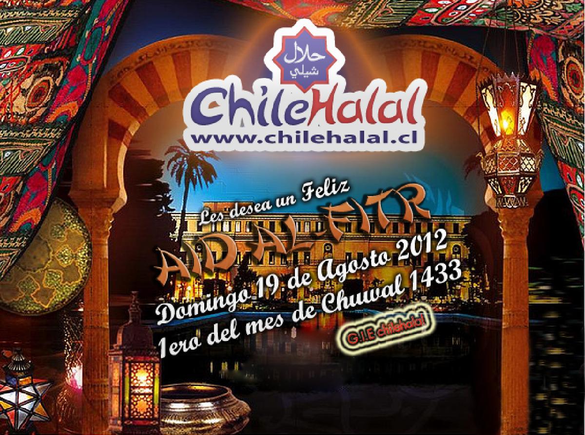 Chilehalal les desea un Feliz dia del AID Domingo 19 de agosto 2012