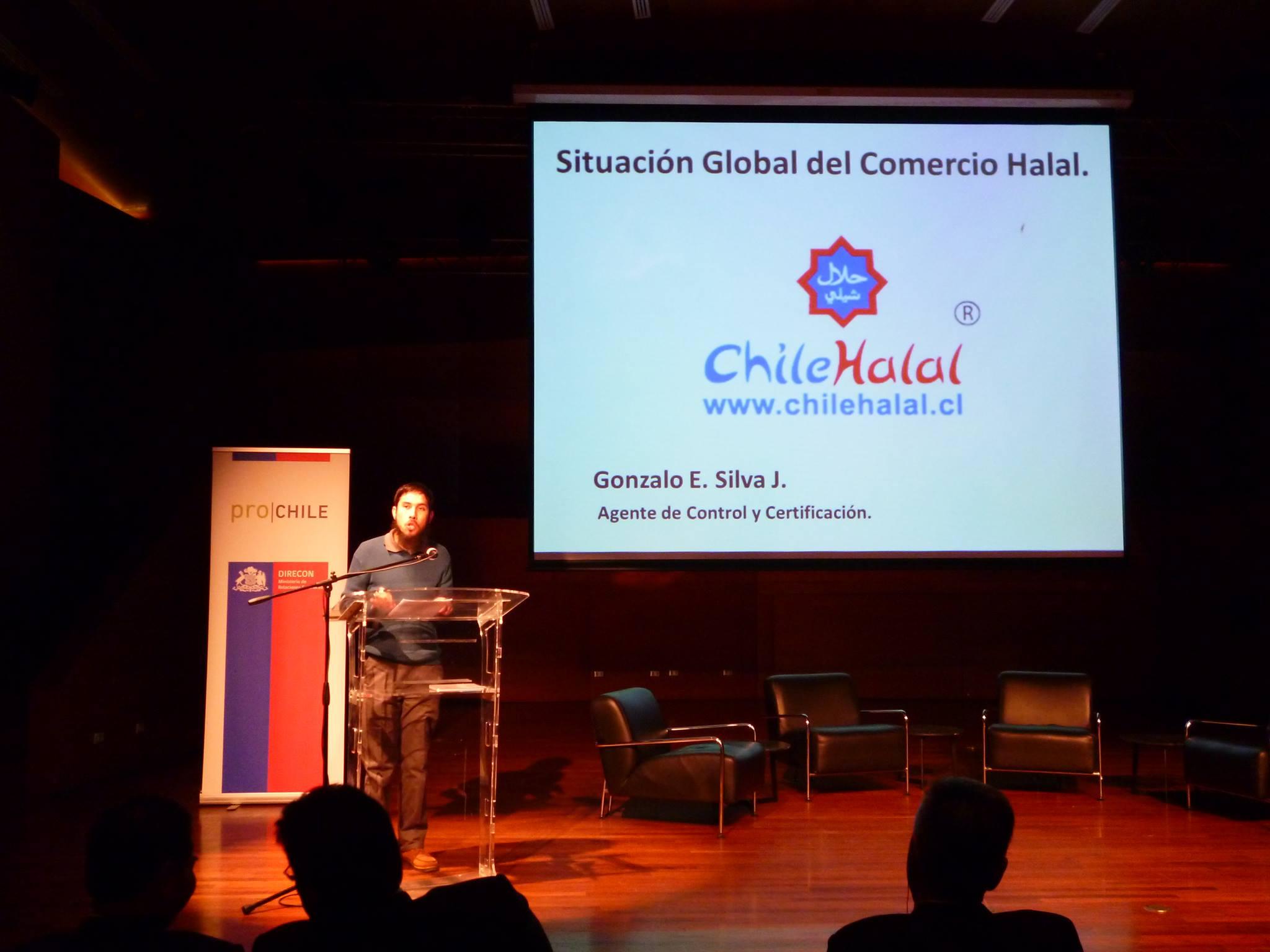 Seminario halal en Santiago de Chile 4 de septiembre 2014