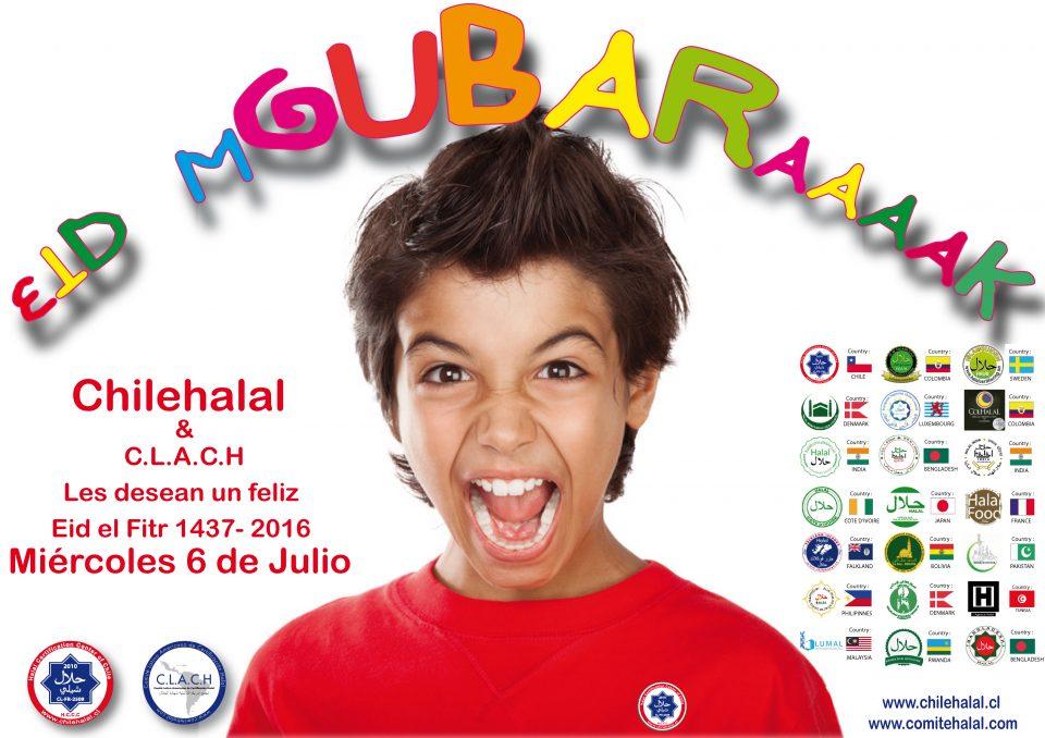 EID-MOUBARAK-CHILEHALAL